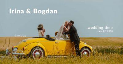 Fotograf nunta Ploiesti DaVinci | Nunta Irina si Bogdan